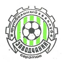 Заводчанин