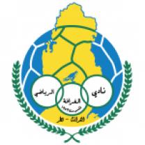 Аль-Гарафа