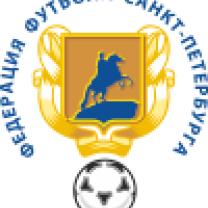 Санкт-Петербург (U-21)