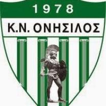 Онисилос