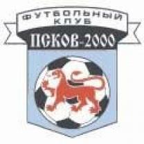 Псков-2000