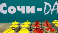 Фото: Оргкомитет «Сочи-2014»
