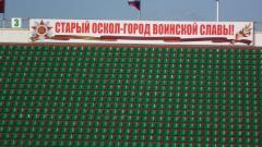 Фото Владимира Бочарома