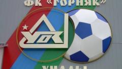 Фото с сайта www.uchaly.ru/