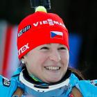 Виткова Вероника