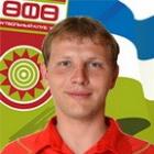 Томаров Сергей Александрович