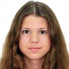 Каменева Мария Андреевна