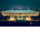 Стадион Лужники (ЦС им.Ленина)