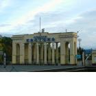 Стадион Балтика