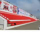 Стадион Урожай