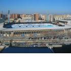 Стадион Ла Ромареда
