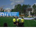 Стадион Нова Арена