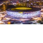 Стадион Волгоград