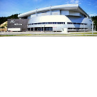 Стадион Арена-Югра
