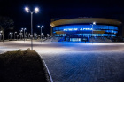 Стадион Фетисов-Арена