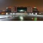 Стадион Татнефть Арена