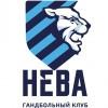 Университет-Нева