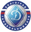 Динамо Волгоград