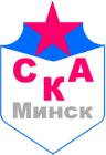 СКА-Минск