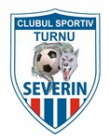 Турну Северин