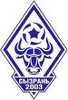 Сызрань-2003-Д