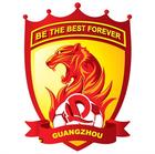 Гуанчжоу Эвергранд