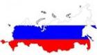 Россия 2 (U-20)