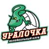 Уралочка-НТМК
