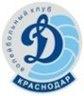 Динамо Краснодар
