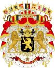 Бельгия (U-17)