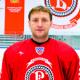 Бойченко Павел