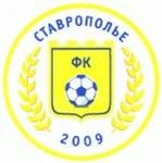 Ставрополье-2009