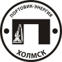 Портовик